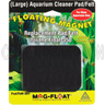Replacement Pad/Felt for Glass Mag-Float 350