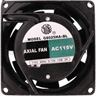 3 in. Fan (Quiet) 30 CFM T1, Hamilton